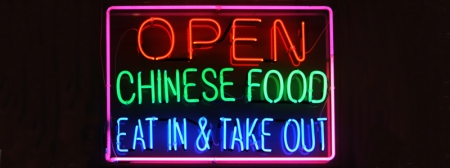 8-chinese-food-Franklin-Liquors