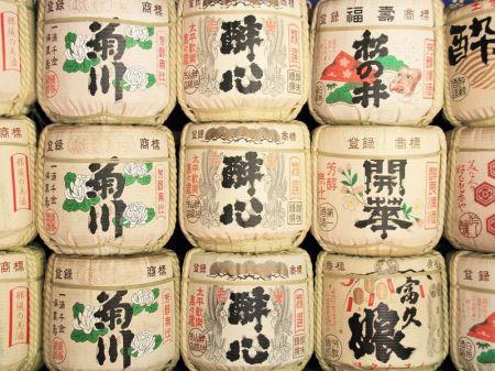 12-Sake-Franklin-Liquors