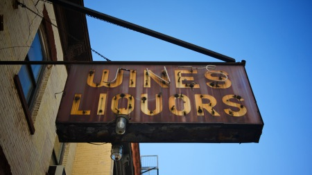 1-Retail-Wine-Franklin-Liquors