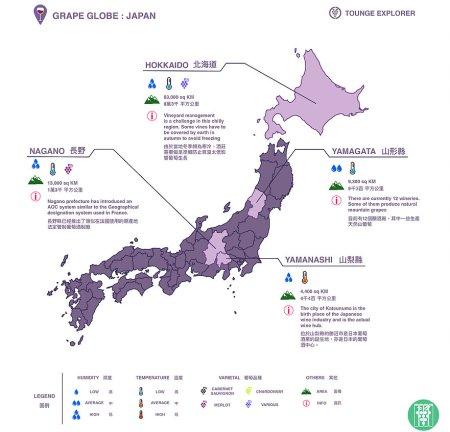 5-Japan-Wine-Franklin-Liquors
